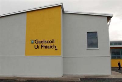 Foirmeacha Clárúcháin Ar Iarraidh / Missing Enrolment Forms